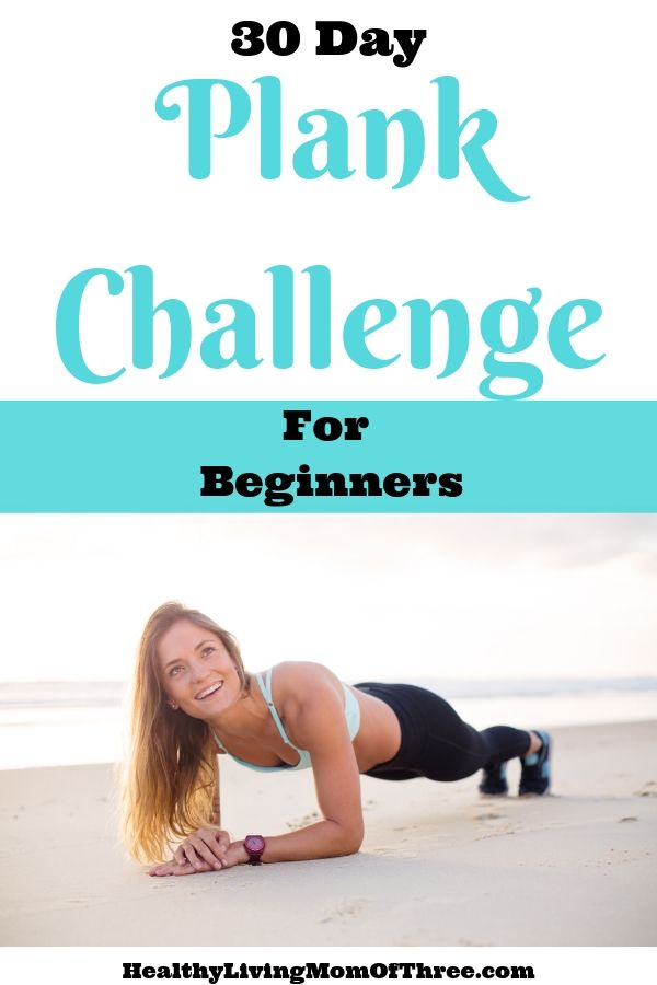 Planks are for amazing for gaining core strength. A 30 day plank challenge for beginners is a great way to build up your core strength at home!